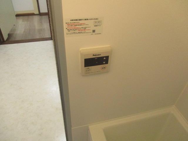 第3カーサ円正 3B号室の設備