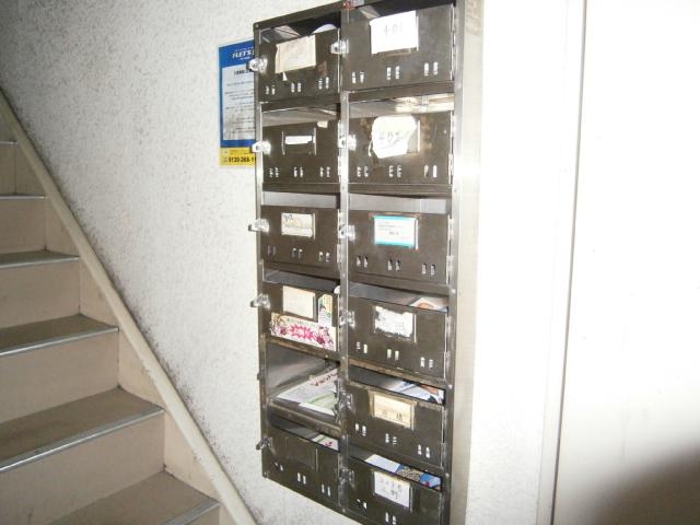 セントラルフラット多摩平 202号室のその他共有