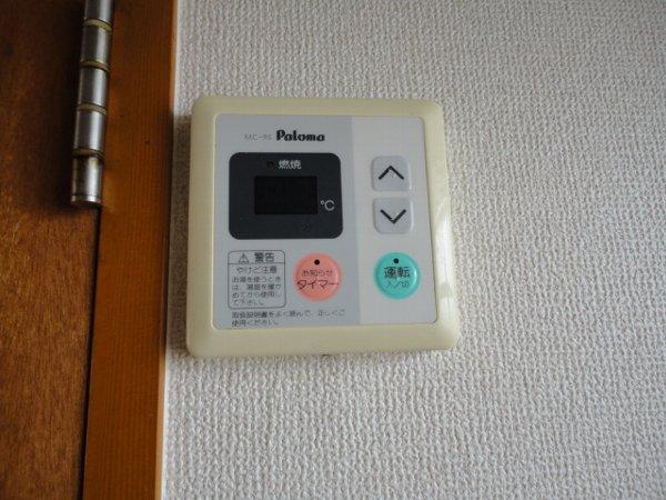 コーポ八田 201号室の設備