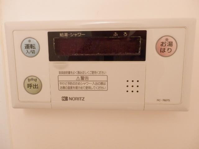 ミユキコーポ 202号室の設備