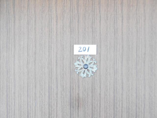 喜久美荘 201号室のセキュリティ