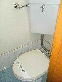 豊荘 202号室のトイレ