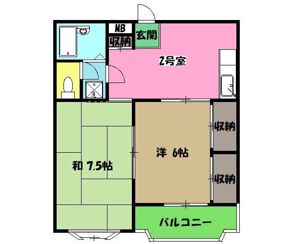 中澤マンション・203号室の間取り