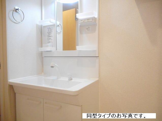 アビターレ ベッシェⅤ 02050号室の洗面所