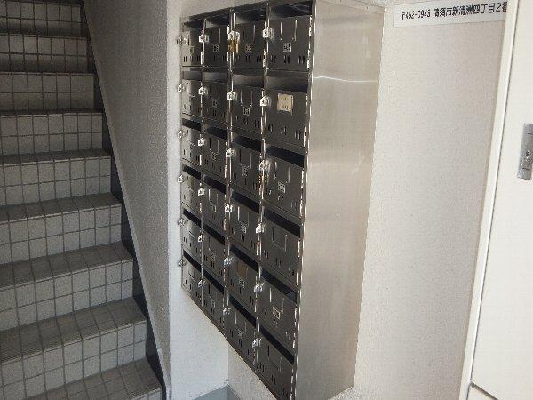 新清洲クラウンビル 302号室のその他共有