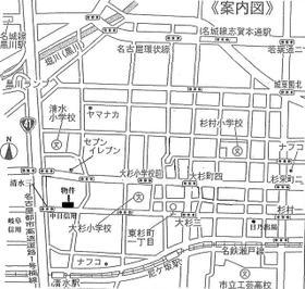 清水2丁目栗本荘 201号室のその他