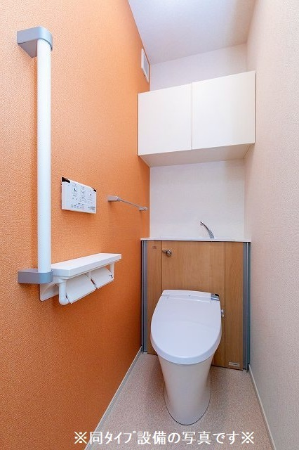 アドニスB 02010号室のトイレ