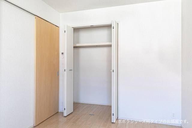 アドニスB 02010号室の収納