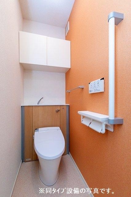 アドニスB 02020号室のトイレ