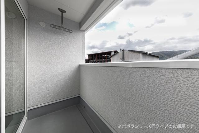アドニスB 02020号室のバルコニー