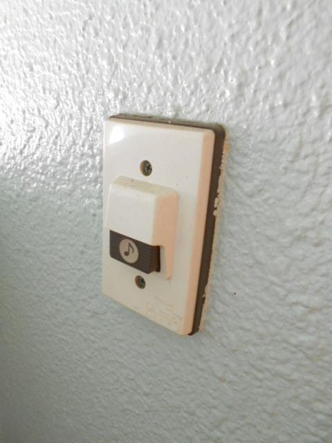 ジュネス藤 31号室の設備