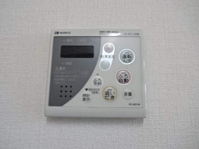 コンフォース鳩山 00103号室の設備