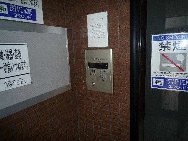 エステート15 203号室のセキュリティ