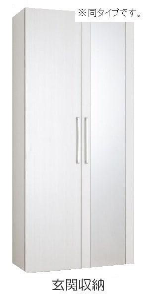 ウィル リヴィエル Ⅰ 02020号室の玄関