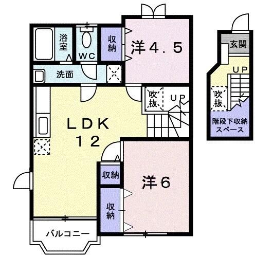 プレジオミツハシⅡ・02030号室の間取り