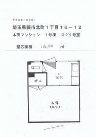 本田マンション1号棟・403号室の間取り