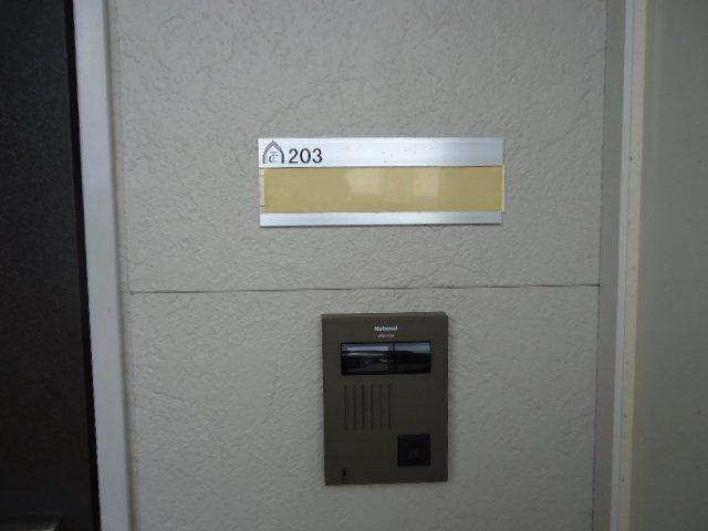 ハイムツースリー 203号室のその他