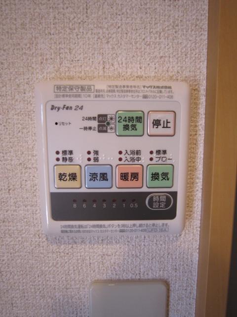 コンフォート樋ノ爪 102号室のその他