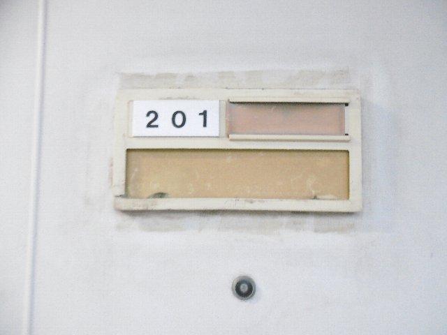 ラ・ヴィクレールⅠ 102号室のエントランス