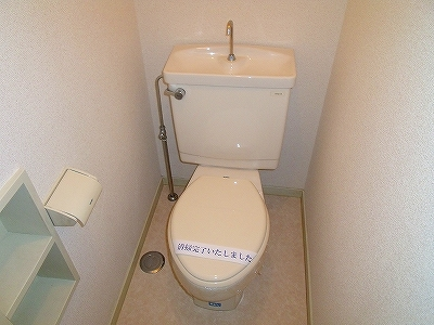 URBAN RESIDENCE 210号室のトイレ