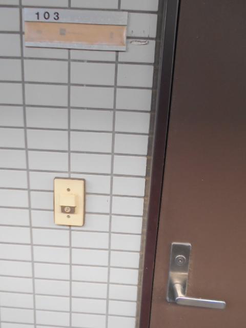 フローラ立野 103号室のセキュリティ