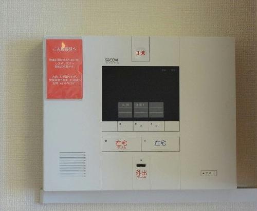 レオパレス森田 207号室のトイレ