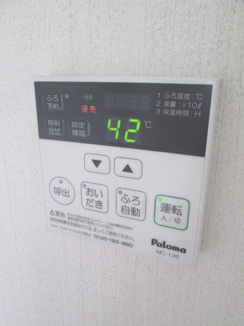 マンションストークV 101号室の設備