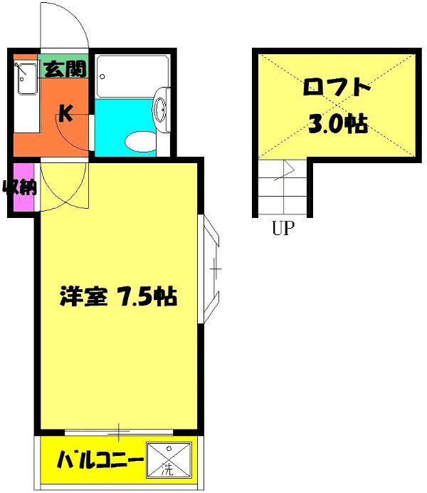 ヴィラ・ウィスタリア(加曽利町)・203号室の間取り