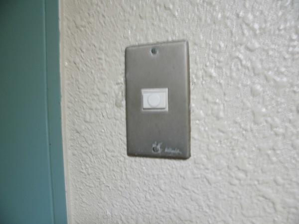 サンハイツ野田 302号室のセキュリティ