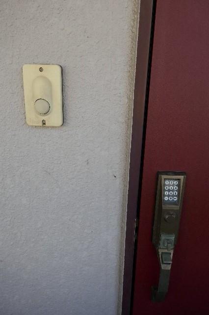 メゾンドフルール 205号室のセキュリティ