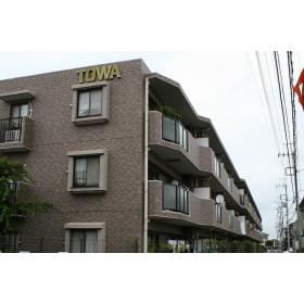 藤和ライブタウン新検見川の外観