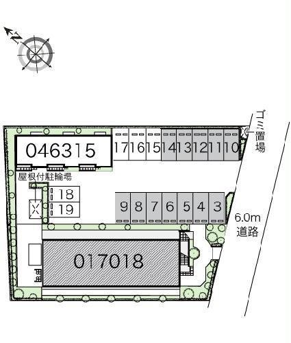 レオパレス昭徳 205号室のその他
