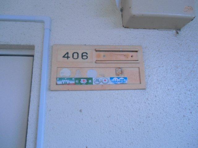 エビラヤビル 406号室のエントランス