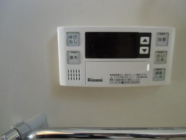 サンライト東刈谷 C406号室の設備