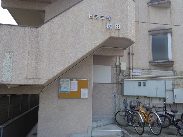 ビラ三秀植田 201号室のエントランス