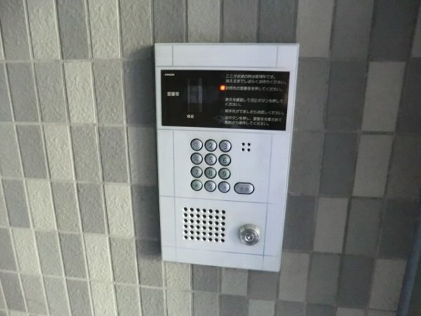 用賀ケロポリアル 201号室のセキュリティ