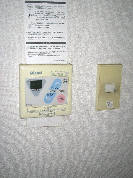 シャンボール鈴木 104号室の設備