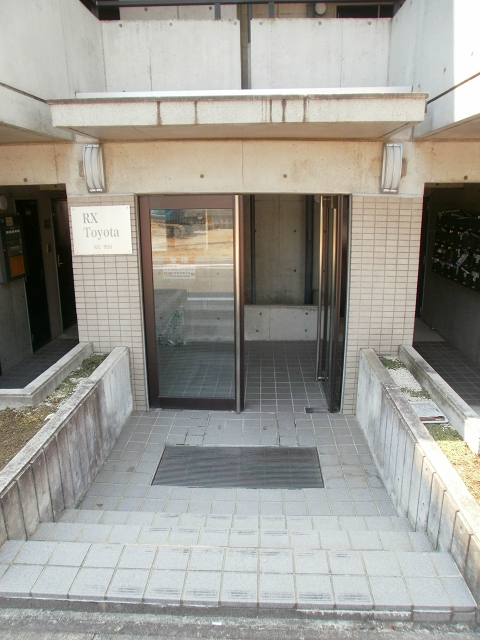 RX豊田 205号室のエントランス