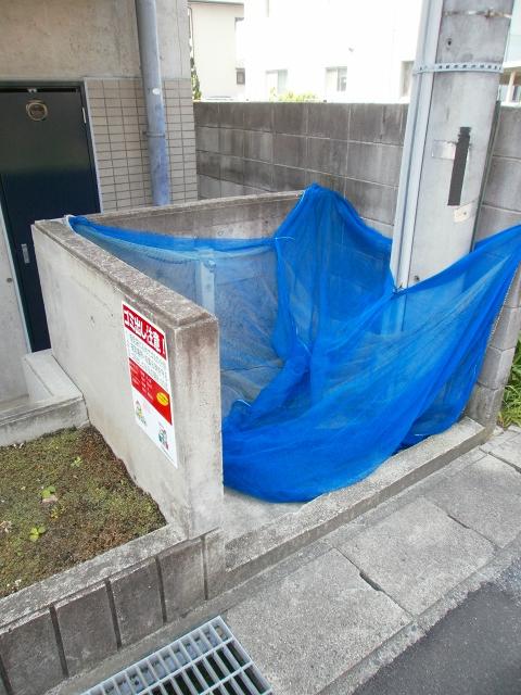 RX豊田 205号室のその他