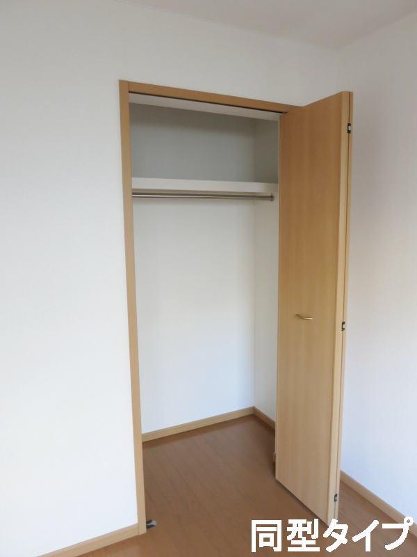プロムナード壱番館 01010号室の収納
