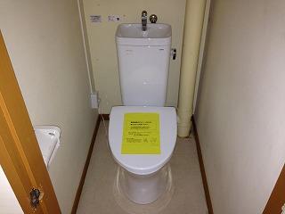 衣ビル 303号室のトイレ