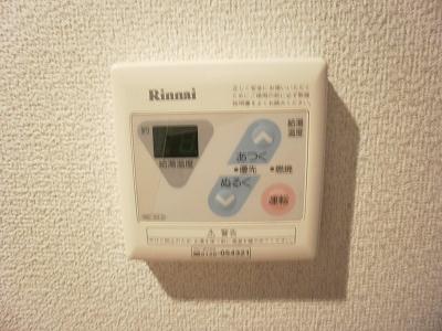 エスポワールTAKEDA 206号室のその他