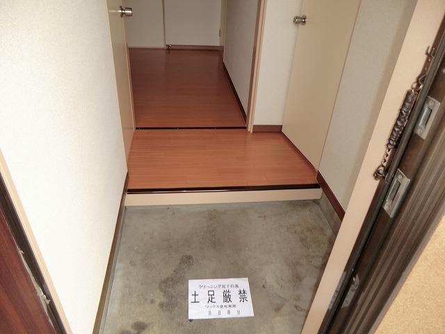 南根ハイツ 2-E号室の玄関