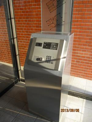 Klingel Baum 405号室のエントランス