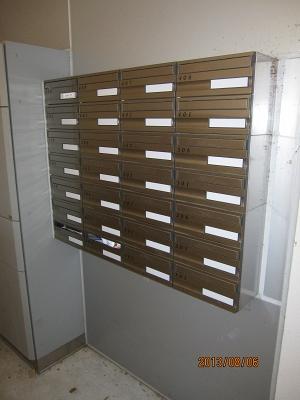 Klingel Baum 405号室の収納
