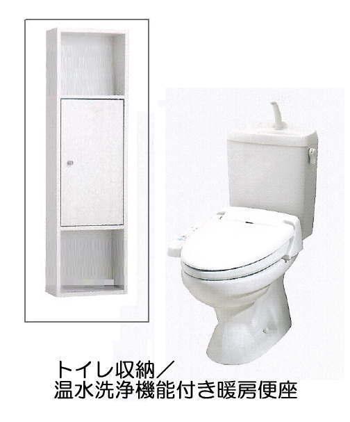 フォルシュⅡ 01010号室のトイレ