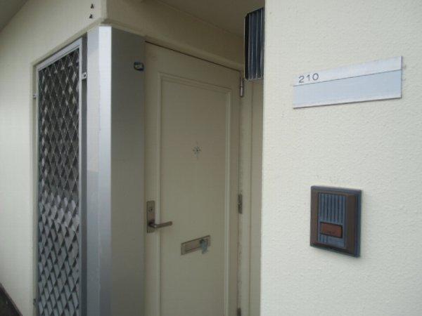 プロバンス 210号室のセキュリティ