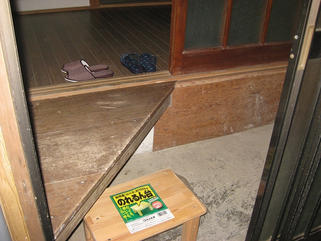 奥山アパート A 102号室の玄関