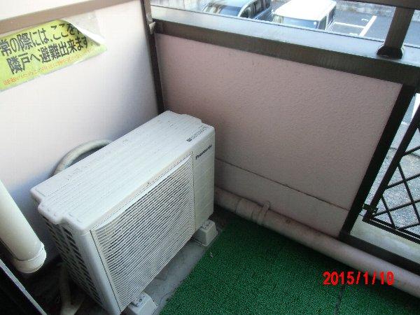 湘南金沢文庫ハイツ 302号室のバルコニー