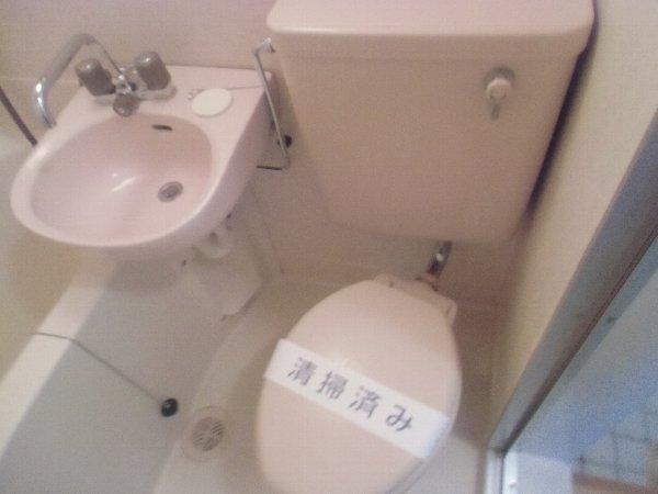 第1桜コーポ 103号室のトイレ